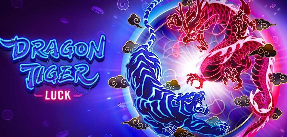 ลุ้นโชคใหญ่ไปกับเกมสล็อต Dragon Tiger Luck