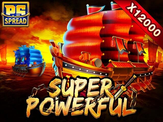 ล่องเรือสำเภาจีนแจกเงินจริงในเกม สล็อต Super Powerful