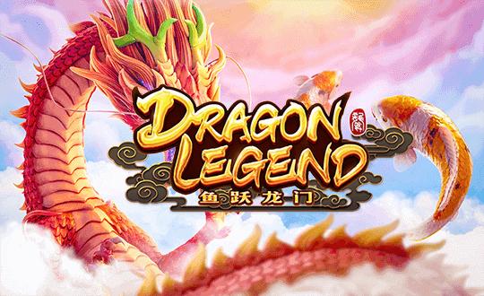 เข้าไปสู่ประตูมังกร dragon legend โชคครั้งใหญ่รอคุณอยู่ที่นี่