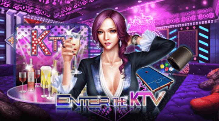 สล็อต Enter The KTV เกมแนวคาสิโนผสมกับผับบาร์ ได้เงินจริง