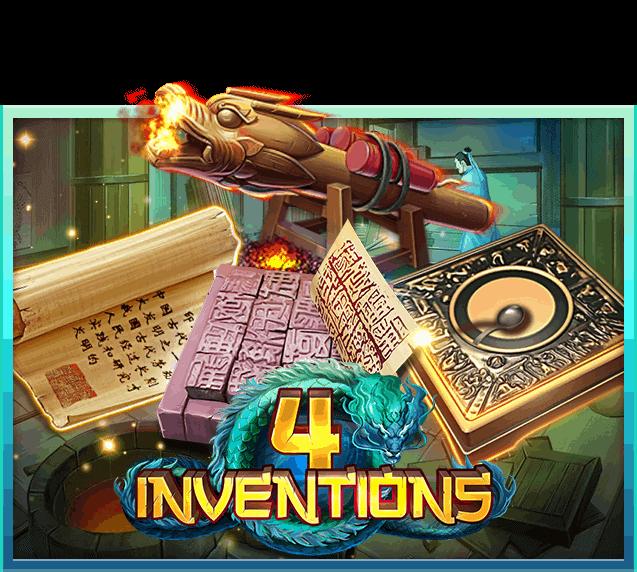 สล็อต the four inventions เกมทำเงินออนไลน์รูปแบบใหม่
