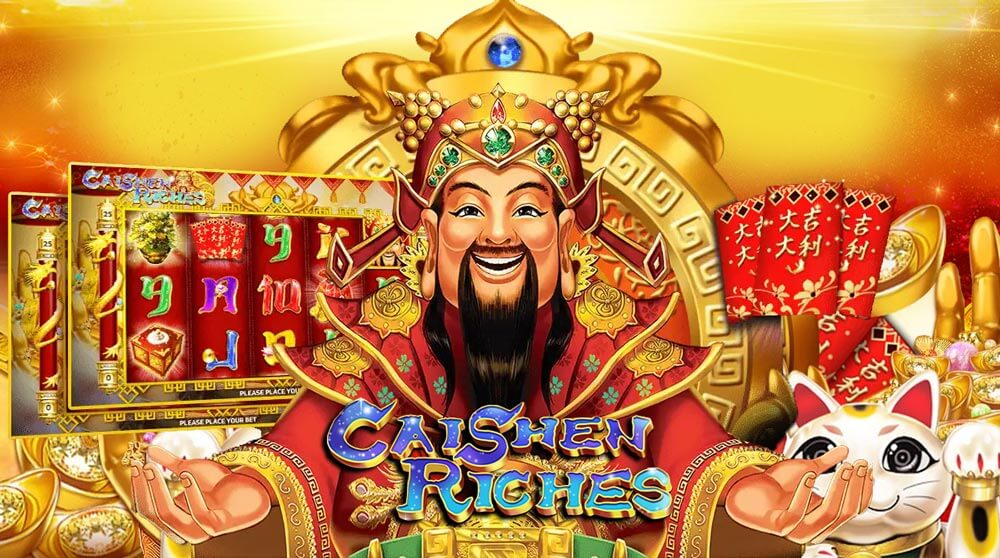 สล็อต caishen riches รับโชคครั้งยิ่งใหญ่กับเทพเจ้า